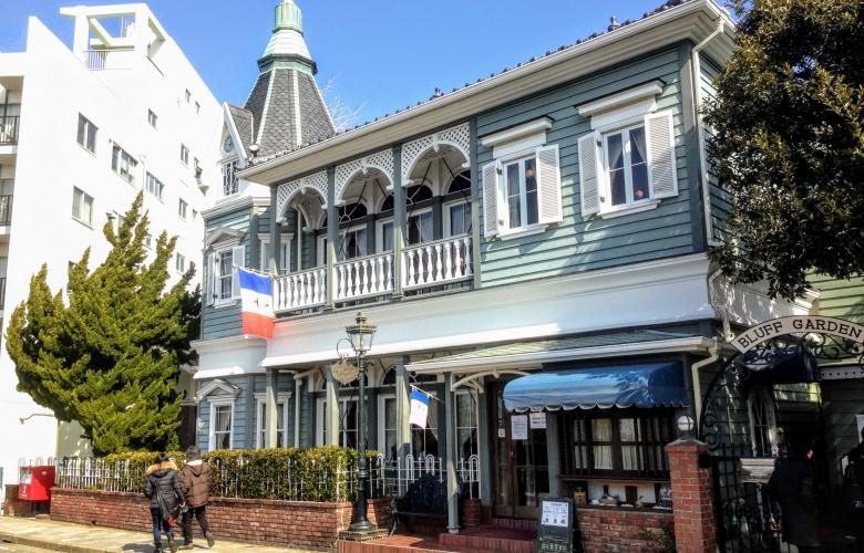 The Bluff: Yokohama's foreign streets from years gone by