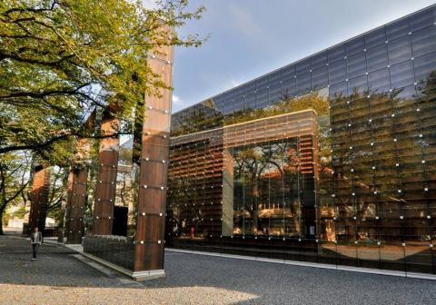 musashino art library tokyo