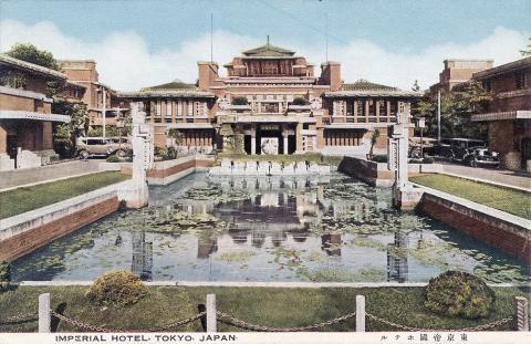 imperial hotel frank lloyd wright