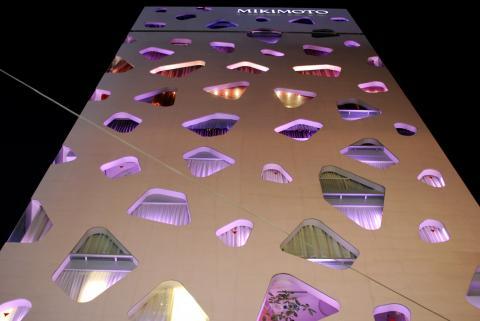 Mikimoto Ginza building